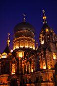 Saint Sofia Russian Orthodox Church Dome Details Harbin China