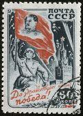 Vintage Stamp, Macro