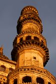 foto of charminar  - Tall single Minaret of 400 year old Charminar - JPG