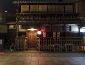A Traditional Old Japanese House In Gion In Kyoto, Japan.