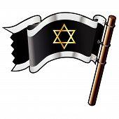 Star Of David On Pirate Flag