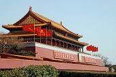 The Tiananmen Gate At Tiananmen Square, Beijing, China.