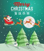 picture of christmas claus  - Snowy Christmas scene with Christmas tree and Santa Claus rides in a reindeer sleigh - JPG