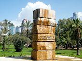 Tel Aviv Volovelski-karni Garden The Memorial 2011