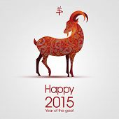 foto of horoscope signs  - Happy 2015 - JPG