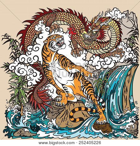 Chinese Dragon And Tiger In