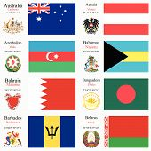 World Flags And Capitals Set 2