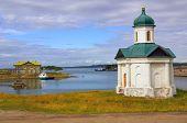 Solovetsky Monastery, Karelia, Russia