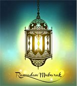 Ramadan Mubarak Background.Vector
