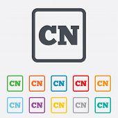 Chinese language sign icon. CN China translation