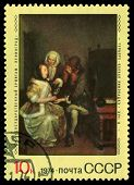 Vintage  Postage Stamp. A Drink Of Lemonade, By Gerard Terborch.