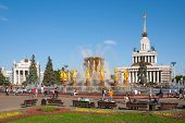 People Resting Near Fountain In  Moscow