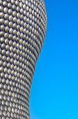 Architectural detail, Bullring Shopping Centre, Birmingham UK