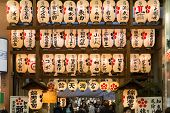 KYOTO, JAPAN - APRIL 19 : Illuminated paper lanterns hanging above the entrance of Nishiki Tenmangu