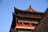 The Qianmen