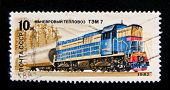 USSR - CIRCA 1982: A stamp printed in USSR shows shunting locomotive TEM 7, stamp from series, circa 1982.