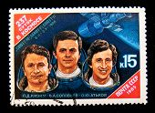 USSR - CIRCA 1984: A stamp printed in the USSR shows Salyut 7 EO-3 crew Leonid Kizim Vladimir Solovy