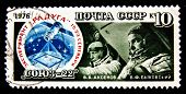 USSR - CIRCA 1976: A stamp printed in the USSR shows Soviet cosmonauts Bykovsky and Aksenov and spac