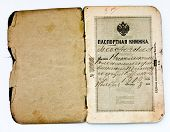 Old Russia's passport (Circa 1909)