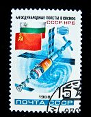 USSR - CIRCA 1988: A stamp printed in the USSR devoted to international Soviet-Bulgarian mission in space and represents the space station, circa 1988. Large space series