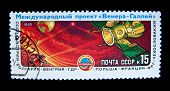USSR - CIRCA 1985: A stamp printed in the USSR shows International project