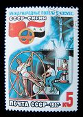 USSR - CIRCA 1988: A stamp printed in the USSR devoted to international Soviet-Syria mission in space and represents the space station, circa 1988. Large space series