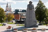 MOSCOW - SEP 17: The monument to Karl Marx at Theater Square on September 17, 2012 in Moscow, Russia