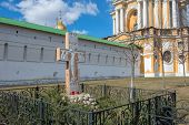 Moscow, Worship The Cross At Novospassky Monastery