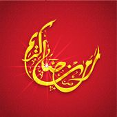 stock photo of crescent-shaped  - Arabic Islamic calligraphy of golden text Eid Mubarak in crescent moon shape on red background - JPG