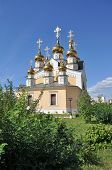 Orthodox Temple On The Background Of Blue Sky.