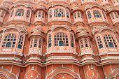 Closeup Of Hawa Mahal, Wind Palace, Jaipur, Rajasthan, India