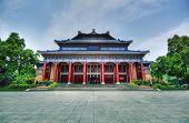 Sun Yat-sen Memorial Hall In Guangzhou, China. It Is A Hdr Image.