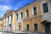 Royal Palace In Tver