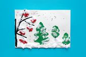 Winter Preschool Arts, Crafts Activities. Easy Crafts Ideas, Creative Paper Projects  For Kids. Fun poster