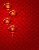 Chinese New Year Lanterns On Scales Pattern Background