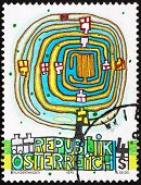 Postage stamp Austria 1975 The Spiral Tree, by Hundertwasser