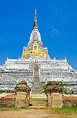 Ancient White Pagoda