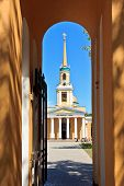 image of dnepropetrovsk  - Wicket main entrance of the Spaso - JPG