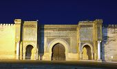 Gate In Meknes, Morocco