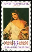 Vintage  Postage Stamp. Flora, By  Titian.