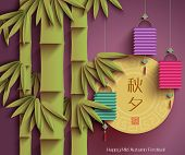 Vector Design Elements for Mid Autumn Festival. Translation, Main: Mid Autumn Festival (Chuseok), St