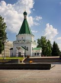 Memorial With An Eternal Flame And Archangel Michael Cathedral. Nizhny Novgorod. Russia