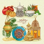 stock photo of arabian  - Set of traditional Arabian utensils on beige background - JPG