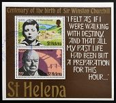 Stamps printed in St Helena shows Sir Winston Churchill