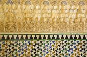 Decorative Arabic Reliefs And Tiles.
