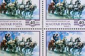 HUNGARY - CIRCA 1977: stamp printed by Hungary, shows World champion Imre Abonyi, driving four-in-ha