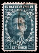 BULGARIA - CIRCA 1922: A stamp printed in Bulgaria shows portrait of Tsar Boris III (1894-1943), cir