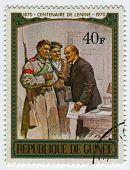 GUINEA-CIRCA 1970:A stamp printed in Guinea shows image of the Vladimir Ilyich Lenin; born Vladimir