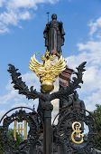 The monument to Catherine the Great