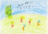 Color Kid Art On White Paper - Flock